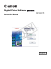 Canon VIXIA HF S11 Digital Camera Manual (69 pages)