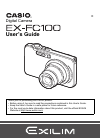 Casio EX FC100 - High Speed EXILIM Digital Camera Digital Camera Manual (191 pages)