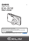 Casio EX S12 - EXILIM CARD Digital Camera Digital Camera Manual (216 pages)