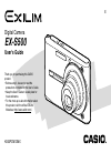 Casio EX S500 - Exilim 5MP Digital Camera Digital Camera Manual (235 pages)