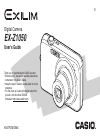 Casio EX Z1050 - EXILIM ZOOM Digital Camera Digital Camera Manual (252 pages)