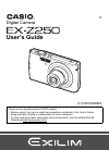 Casio EXILIM K1124PCM2DMX Digital Camera Manual (169 pages)