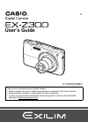 Casio EX Z300 - EXILIM ZOOM Digital Camera Digital Camera Manual (170 pages)