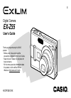 Casio EX Z55 - EXILIM Digital Camera Digital Camera Manual (208 pages)