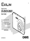 Casio EX Z60 - EXILIM ZOOM Digital Camera Digital Camera Manual (256 pages)
