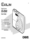 Casio EX Z600 - EXILIM ZOOM Digital Camera Digital Camera Manual (238 pages)