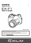 Casio EX-F1 - EXILIM Pro Digital Camera Digital Camera Manual (186 pages)