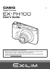 Casio EX-FH100BK Digital Camera Manual (203 pages)