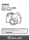Casio Exilim EX-FH25 Digital Camera Manual (192 pages)