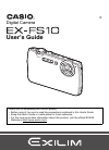 Casio EX-FS10 - High Speed EXILIM Digital Camera Digital Camera Manual (184 pages)