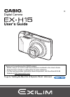 Casio EX-H15 Digital Camera Manual (194 pages)