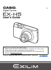 Casio EX-H5BK Digital Camera Manual (186 pages)