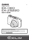 Casio EX-H60 Digital Camera Manual (136 pages)
