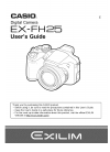 Casio Exilim EX-FH25 Digital Camera Manual (112 pages)