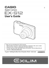 Casio Exilim EX-S12 Digital Camera Manual (101 pages)