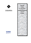 Casio CASSIOPEIA Mobile Video Converter Digital Camera Manual (5 pages)